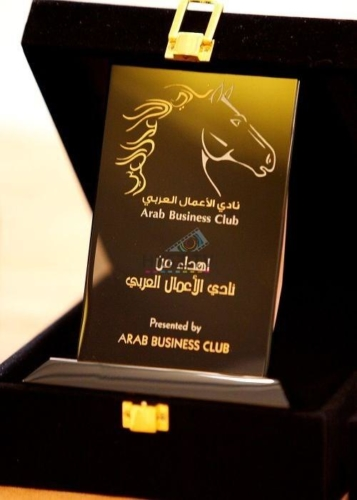 HKSZTV ARAB BUSINESS CLUB (355)