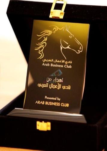HKSZTV ARAB BUSINESS CLUB (380)