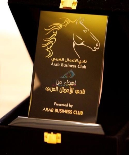 HKSZTV ARAB BUSINESS CLUB (390)