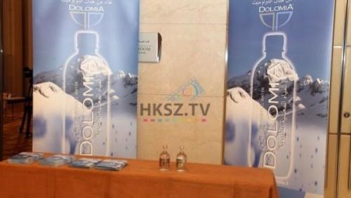 HKSZTV ARAB BUSINESS CLUB (396)