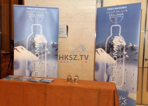 HKSZTV ARAB BUSINESS CLUB (448)