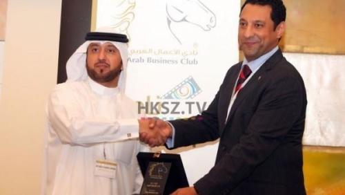 HKSZTV ARAB BUSINESS CLUB (472)