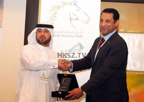 HKSZTV ARAB BUSINESS CLUB (500)