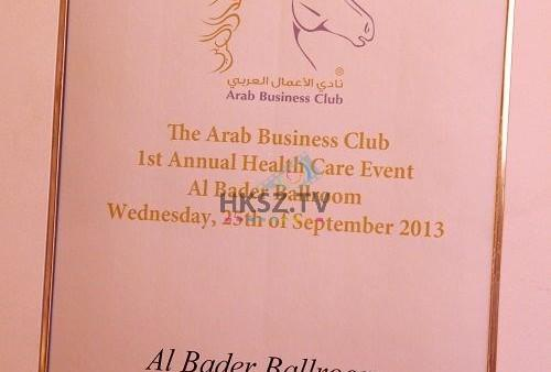 HKSZTV ARAB BUSINESS CLUB (539)
