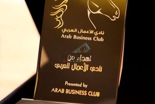 HKSZTV ARAB BUSINESS CLUB (546)